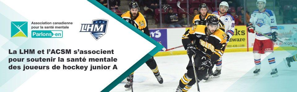 La LHM et l'ACSM s'associent pour soutenir la santé mentale des joueurs de hockey junior A de partout dans les Maritimes